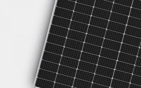 Longi Solar – Mono PERC 425~455Wp